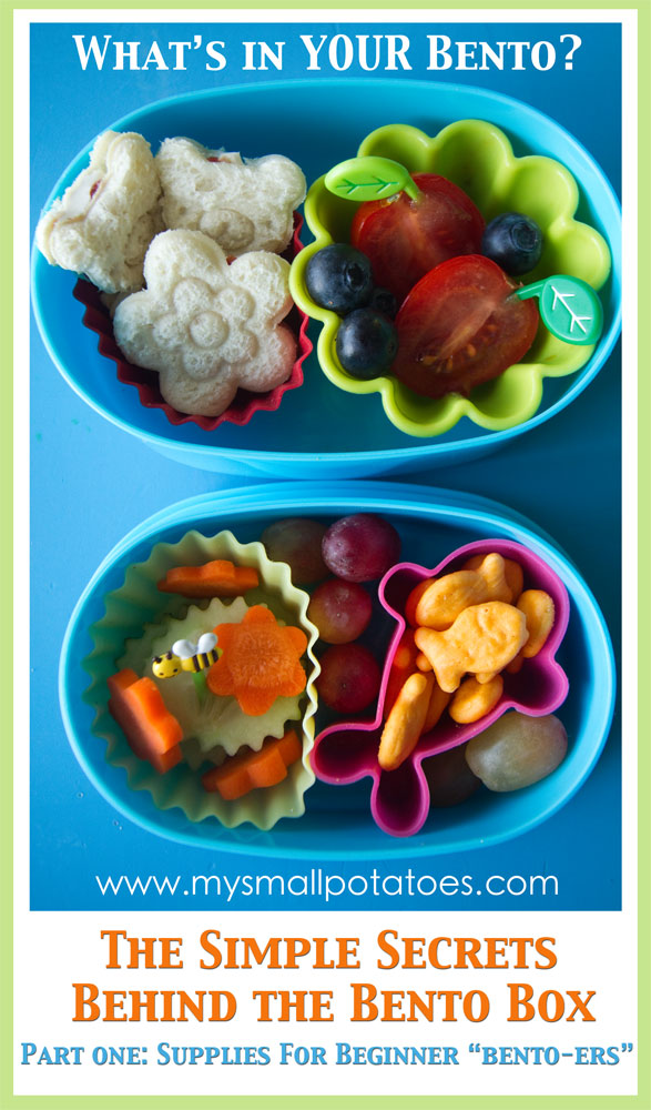 "What's In YOUR Bento? Part ONE: Supplies for the Beginner ""Bento-ers""…"